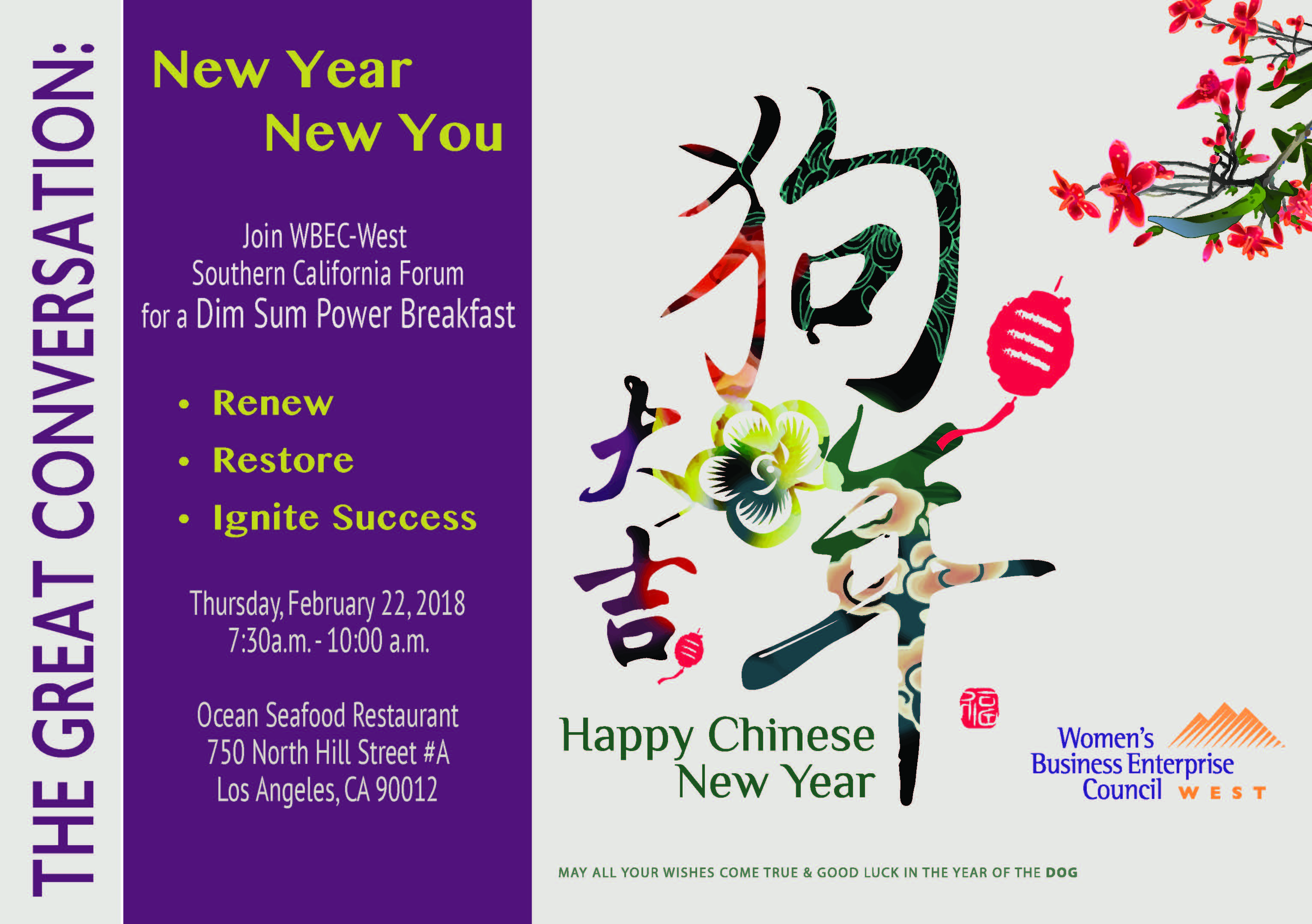 Dim Sum Power Breakfast - New Year-New You!